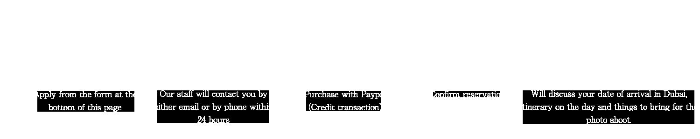 ご利用の流れ